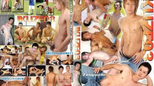 ACCEED - Ikuze 03 & Free Japanese Gay Porn Videos