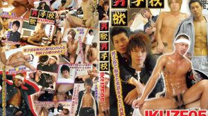 ACCEED - Ikuze 05 & Free Japanese Gay Porn Videos