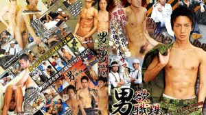 ACCEED - Ikuze 07 & Free Japanese Gay Porn Videos