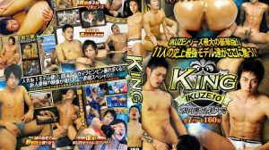 ACCEED - Ikuze 10 & Free Japanese Gay Porn Videos