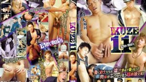 ACCEED - Ikuze 11 & Free Japanese Gay Porn Videos
