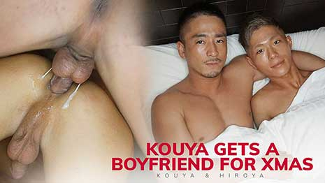 It's the holiday season even in Asia, and Japanboyz found the kind of XXXmas romance that will warm your cockles. While handsome he-man Hiroya cuddles with new friend Kouya, he asks what Xmas plans he has.
