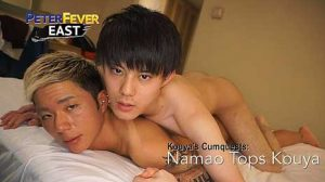 PeterFever East's latest new recruit is luscious shaggy-haired Asian Namao, who doesn't seem to have an angle the camera doesn't worship. And veteran superstud Kouya seems to be in...